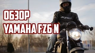 7. Обзор Yamaha Fazer FZ6 N