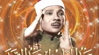 Abdussamed Zariyat Suresi 1 - 45 (Nadir Stüdyo Kaydı)