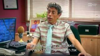 קטע מתוך פרק 15היכנסו לפייסבוק של הקלמרים:https://www.facebook.com/hakalmarimהיכנסו לפייסבוק של HOT VOD Younghttps://www.facebook.com/hotvodyoung