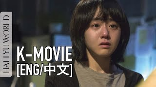 Nonton Glass Garden   Moon Geun Young                                   Film Subtitle Indonesia Streaming Movie Download