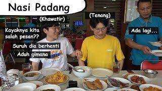 Video Oppa Alay Panik di Restoran Padang : Reaksi Orang Korea Makan Nasi Padang 나시파당에 깜짝 놀란 지혁이 MP3, 3GP, MP4, WEBM, AVI, FLV Juli 2019