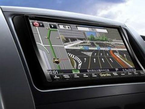 Navigační systém