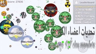agario challenge last man standing ‎ - اقاريو اخر واحد بالسيرفر تحديات رجال الكلان    --------------------------------------------------------------------------------------------------------Feel free to support me by using my name :)https://docs.google.com/document/d/1-cfc9oJ0fmd0n_ilZNW0xTV014hDH_F_nm3eH9hTdEs--------------------------------------------------------------------------------------------------------Follow Me on instagram: : https://www.instagram.com/yakamargamer/KN clan : https://www.instagram.com/knclan_top/------------------------------------------------------------------------------------------------------- Join the kn clan Discord  :  https://discord.gg/am3GdvR-------------------------------------------------------------------------------------------------------open clan : 26/07/2016-------------------------------------------------------------------------------------------------------If you enjoyed this video, don't be shy to like and share it with your awesome friends also ask them to subscribe if they haven't already.-------------------------------------------------------------------------------------------------------agario MOBILE Bermain gameagario MOBILE Oynanışagario MOBILE Играagario MOBILE การเล่นเกมagario MOBILE 遊戲agario MOBILE 游戏agario MOBILE بازیagario MOBILE খেলা খেলা-------------------------------------------------------------------------------------------------------