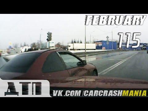 Подборка Аварий и ДТП (#115) от