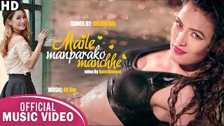 Maile Manpareko Manchhe
