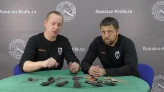 Новый видео обзор ножей РВС