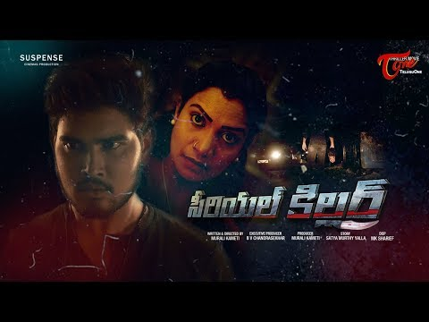 Serial killer | Latest Telugu Movie Trailer 2019 | Murali Kameti |TeluguOne Trailers