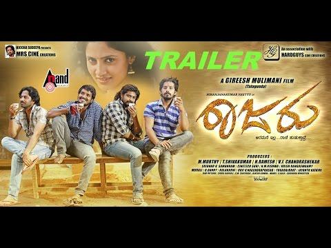 Raajaru| New Kannada HD Trailer 20 ..