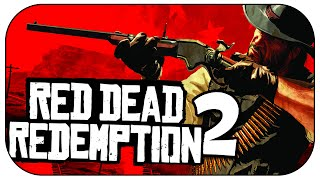New Rockstar Game Will Be Announced SOON! - Red Dead Redemption 2?!