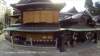【愛媛県】道後温泉本館 空撮 Japan Oldest Hot Spring Dogo o