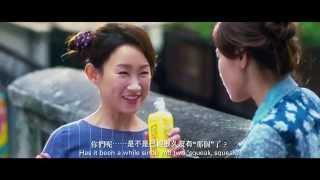 Nonton Break Up 100         100      In Cinemas 07 08 2014 Film Subtitle Indonesia Streaming Movie Download