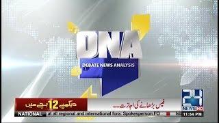 Video Nawaz Sharif kay adliya par waar  | DNA  | 3 May 2018 | 24 News HD MP3, 3GP, MP4, WEBM, AVI, FLV Mei 2018