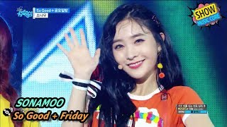 Show! Music core 20170819SONAMOO - So Good +Friday Night, 소나무 - So Good + 금요일밤▶Show Music Core Official Facebook Page - https://www.facebook.com/mbcmusiccore