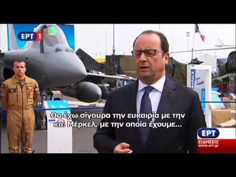 Δήλωση του Γάλλου προέδρου για τις διαπραγματεύσεις