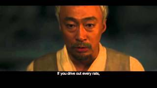 THE PIPER OFFICIAL TRAILER (2015) - Ryu Seung-Ryong, Lee Sung-Min, Foreign Thriller Movie HD
