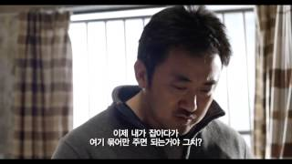 Nonton Korean Movie               The Five  2013                  Main Trailer Film Subtitle Indonesia Streaming Movie Download
