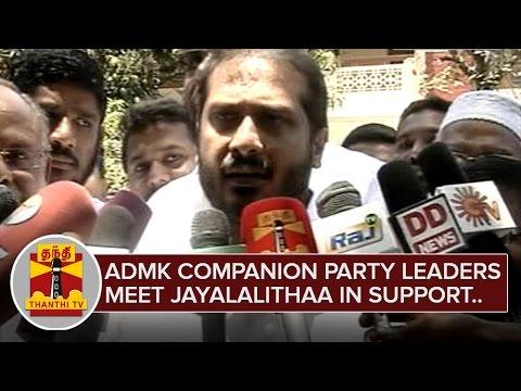 ADMK-Companion-Party-Leaders-meet-Jayalalithaa-in-Support-Thanthi-TV