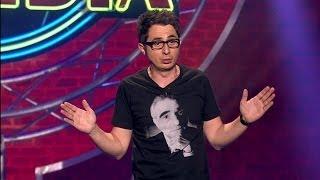 Berto Romero: La Revolución De Los Smartphones - El Club De La Comedia