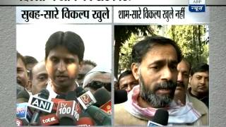 Kumar Vishwas and Yogendra Yadav give conflicting stands