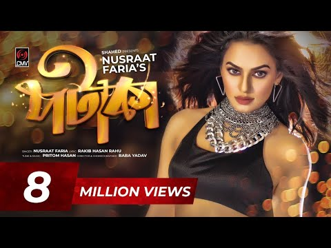 Video PATAKA (Official Music Video) | Nusraat Faria | Pritom Hasan | Baba Yadav | New Song 2018 download in MP3, 3GP, MP4, WEBM, AVI, FLV January 2017
