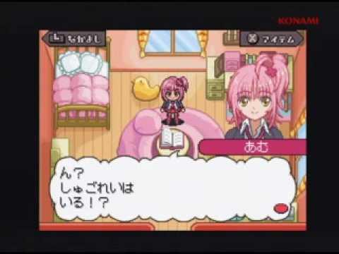 Shugo Chara! Nintendo DS