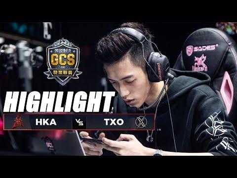 Highlight GCS Spring 2019 | HKA vs TXO | Đẳng cấp của Ông Trùm. - Thời lượng: 8 phút, 55 giây.