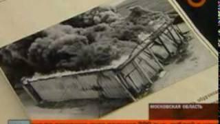 Опасный стройматериал (Пенополистирола)