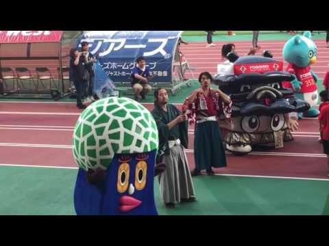 熊本城おもてなし武将隊 20160720〜うまスタでゆるキャ …