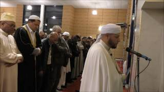 Drancy France  city pictures gallery : priere de l'ichaa et tarawih