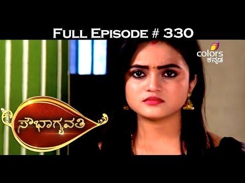 Sowbhagyawathi-06-03-2016
