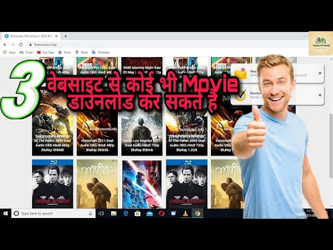 Download any hollywood and bollywood movie from this 3 websites.