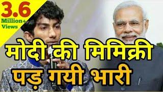 Video Shyam Rangeela ko bhari padi modi ki mimicry | Akshay Kumar Controversy MP3, 3GP, MP4, WEBM, AVI, FLV Maret 2018
