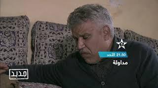إعلان مداولة - قسمة عقار غير محفظ 23/06/2019