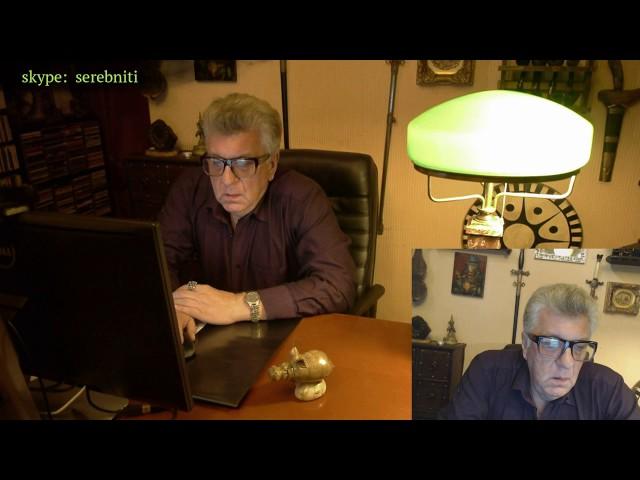 Александр Данилин | Смирение и унижение