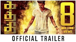 Kaththi Trailer