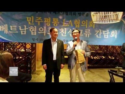 한인사회 소식  5.17.16  KBS America News