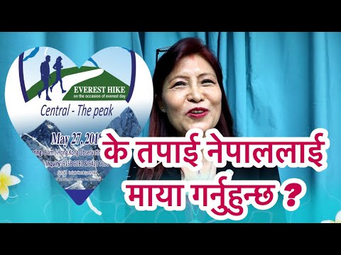 (Everest Day in Hong Kong - Tika Gurung - Duration: 3 minutes, 23 seconds.)