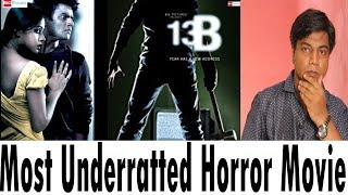 Nonton Film Kuch Hat Ke 1pisode 3   Most Underrated Horror Movie   13 B Film Subtitle Indonesia Streaming Movie Download