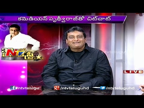 Exclusive Interview with Prithviraj  30 Years Industry