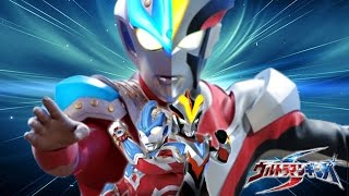 Video [MAD] Ultraman Ginga S - Eiyuu no Uta MP3, 3GP, MP4, WEBM, AVI, FLV Februari 2018