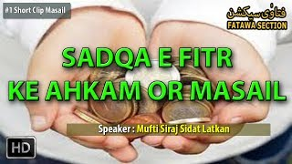 """► Subscribe Now: http://bit.ly/fsycsubscribe""""Sadqa E Fitr ke Ahkam or Masail""""➨Speaker Name:- Mufti Siraj Sidat Latkan♥ Share, Support, Subscribe!!!  Donate: http://bit.ly/fsofficialdonate  Subscribe Now: http://bit.ly/fsycsubscribe  Whatsapp Group: http://bit.ly/fswhatsapp  Telegram Channel: http://telegram.me/fatawasection  Android App: http://bit.ly/fsandroidapp  Facebook: http://bit.ly/fsfacebookac   Twitter: http://bit.ly/fstwitterp   Instagram: http://bit.ly/fsinstag   GooglePlus: http://bit.ly/fsgoogleplus  Email Subscribe: http://bit.ly/fsemailupdates  Website: http://bit.ly/fsowebsite Any question email us: team@fatawasection.com Short Biography:Mufti Siraj is a Deobandi Muslim, mufti of indian origin, a teacher of islamic low, imam and khatib, Author / Writer and founder of Fatawa Section institute."""