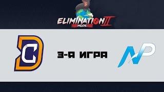 DC vs NP #3 (bo3)   Elimination Mode 2.0, 23.11.16