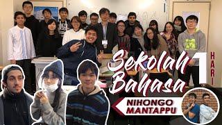 Video 1 Hari Sekolah Bahasa Jepang (Nihongo Gakkou) | Life in Japan 1 MP3, 3GP, MP4, WEBM, AVI, FLV Januari 2019