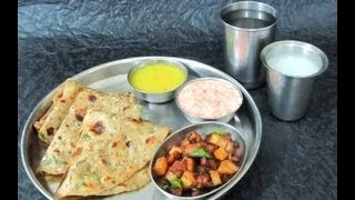 Pudina Chapathi/Paratha Recipe in Tamil