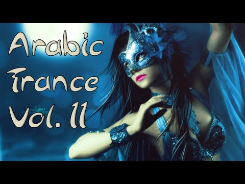 One Hour Mix of Arabic Trance Music Vol. II