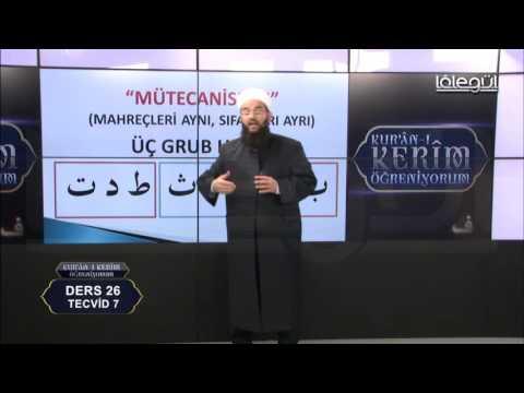 Kur'an-ı Kerim Öğreniyorum (Bölüm 27) Lâlegül TV