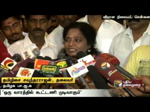 Alliance-would-be-finalised-within-a-week-says-Tamilisai-Soundararajan
