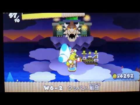 ペーパーマリオ スーパーシール おバカ実況 PART84