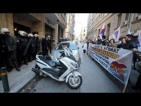Νέες διαδηλώσεις κατά των πλειστηριασμών