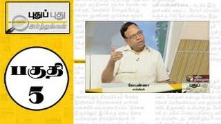 Puthu Puthu Arthangal (30/10/2014) Part -5